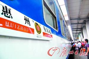 东莞东直达重庆列车首发 6趟经东莞列车有变化