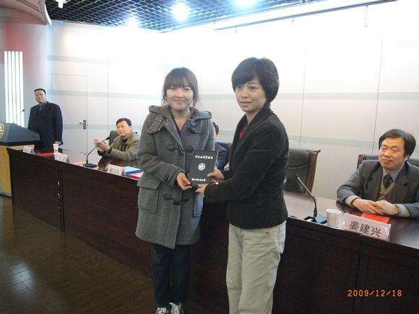 中国首个大学生动物保护教育联盟成立