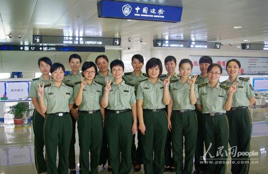 青岛机场边检站女子旅检科