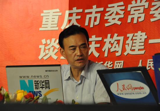 重庆市委常委 政法委书记刘光磊谈一体化大综治