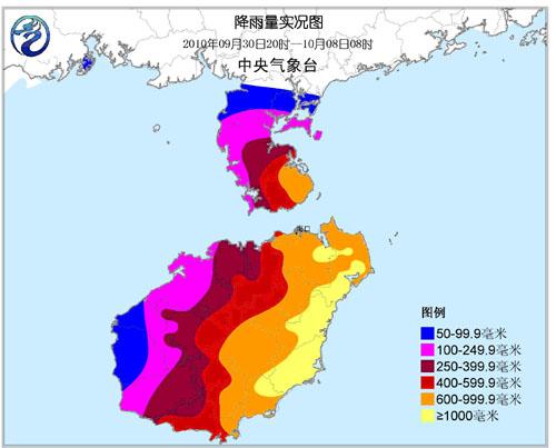 海南省琼州地图