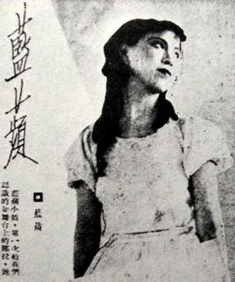 罕见的江青婚礼照片曝光 (10)