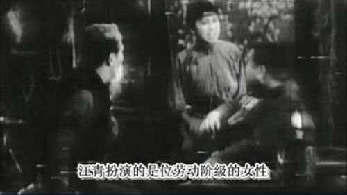 罕见的江青婚礼照片曝光 (6)
