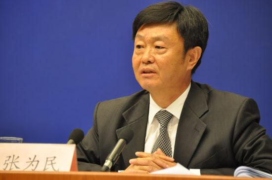 中国人口普查局_...纪念第六次全国人口普查