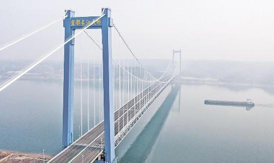 """湖北宜都长江大桥建成通车,让湖北九纵高速骨架网的一纵""""画""""得更""""实"""""""