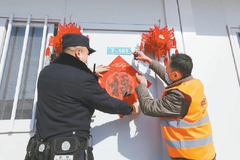 """让""""就地过年""""的农民工感受到北京的温暖cucci是什么牌子"""