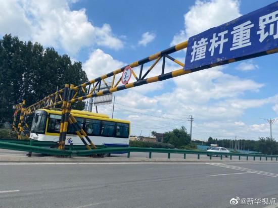 交通运输部:个别地方新增公路限高限宽设施和检查卡点不规范