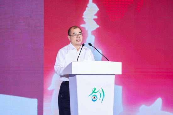 首届人民文创国际创意大赛颁奖盛典暨人民文创高峰论坛举行