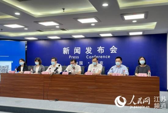 通报!南京禄口机场已发现17例阳性患者 全市将进行核酸检测